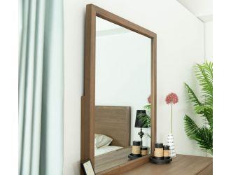Modrest Claire - Contemporary Walnut Mirror