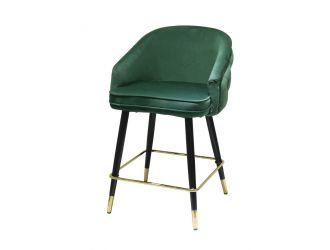 Modrest Elliot - Contemporary Green & Black/Gold Bar Stool (Set of 2)