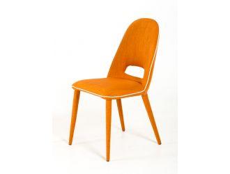 Eugene - Modern Orange Fabric Dining Chair (Set of 2)