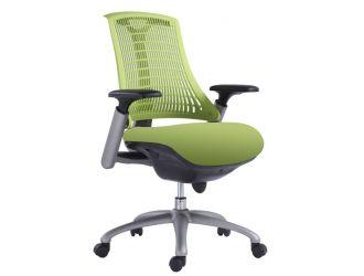 Modrest Innovation Modern Green Office Chair