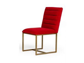 Modrest Barker - Modern Burnt Orange & Brush Gold Dining Chair (Set of 2)