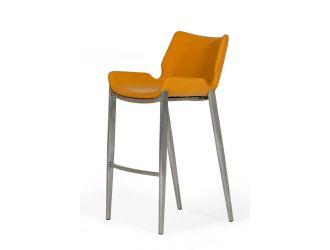 Modrest Dave - Modern Orange Leatherette Bar Stool (Set of 2)