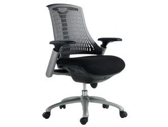 Modrest Innovation Modern Grey Office Chair