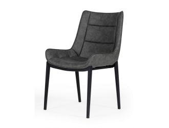 Modrest Roz - Modern Grey Leatherette Dining Chair (Set of 2)