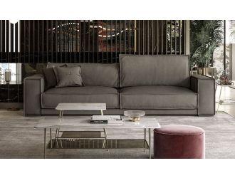 Coronelli Collezioni Sevilla - Italian Contemporary Grey Leather Sofa